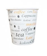 Pahare carton 8 oz mocha (Set de 50 buc.)